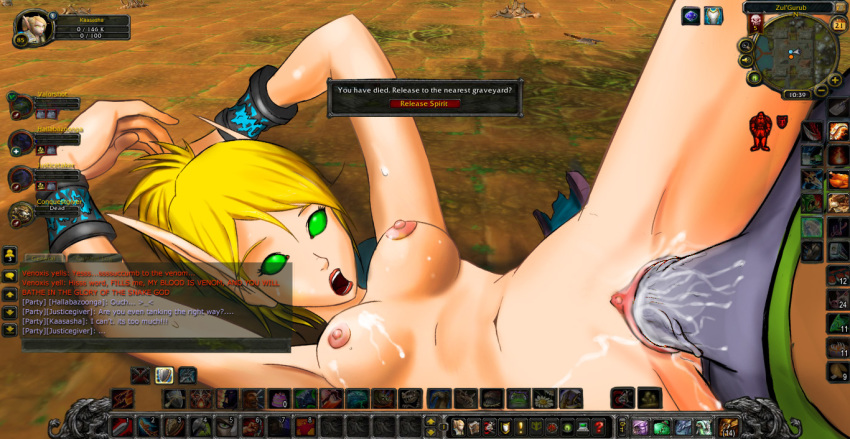 snu snu by e621 death What are the combine in half life 2